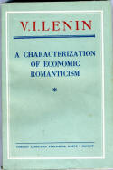 A Characterization of Economic Romanticism