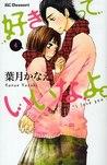 Suki-tte Ii na yo, Volume 4 by Kanae Hazuki