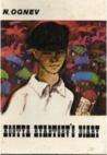 Kostya Ryabtsev's Diary: Scenes of School Life, September 1923-June 1924