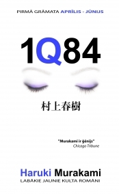 1Q84. Pirmā grāmata