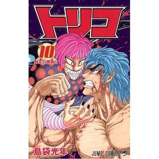 Toriko #10 by Mitsutoshi Shimabukuro