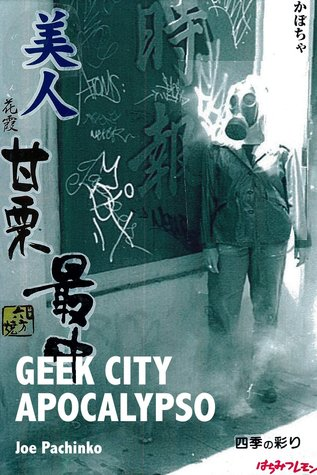Geek City Apocalypso