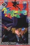 Illusionary Boy Vol. 1