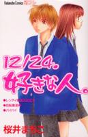 12 24 . Sukina Hito