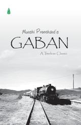 गबन by Munshi Premchand