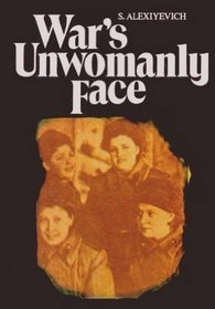 Wars Unwomanly Face(Голоса утопии 1)