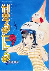 naru-taru-9