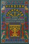 Yiddish Folktales by Beatrice Weinreich