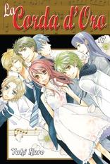 La Corda d'Oro Volume 17 by Yuki Kure