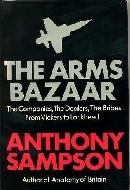 the-arms-bazaar