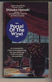 Portal of the Wind