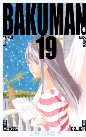 Bakuman, Vol. 19 by Tsugumi Ohba