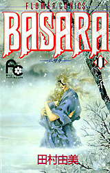 Basara 11
