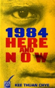 1984 Here and Now