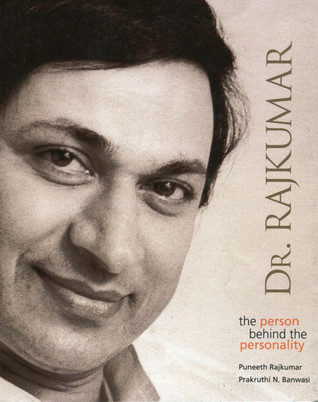 Dr. Rajkumar: The Person Behind The Personality