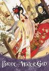 하백의 신부 [Bride of the Water God], Volume 12 by Mi-Kyung Yun