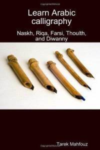 Learn Arabic calligraphy: Naskh, Riqa, Farsi, Thoulth, and Diwanny