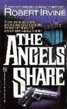 The Angels' Share (Moroni Traveler, #2)