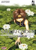 Saiyuki Gaiden n. 1