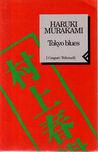 (Norwegian wood) Tokyo blues by Haruki Murakami