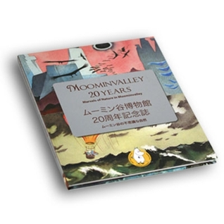 Moominvalley 20 Years - Marvels of Nature in Moominvalley