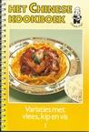Het Chinese kookboek  by Nelleke van Lindonk