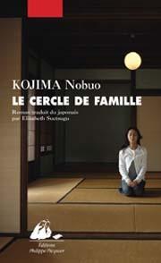 Le Cercle De Famille by Nobuo Kojima