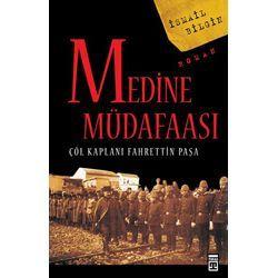 Medine Müdafaası - Çöl Kaplanı Fahrettin Paşa