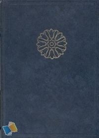 Livros Condensados: Intenção Criminosa / A Rainha do Nilo / O Recife da Morte / Um Troféu para Mike