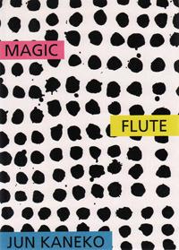 Jun Kaneko: Magic Flute