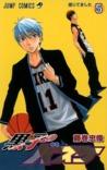 黒子のバスケ 5 [Kuroko no Basuke 5] (Kuroko's Basketball, #5)
