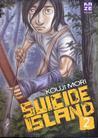 Suicide Island, tome 2 by Kouji Mori