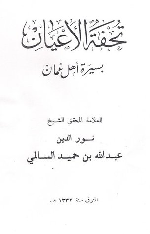 تحميل كتاب what i know for sure