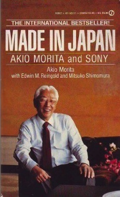 Made in Japan by Akio Morita
