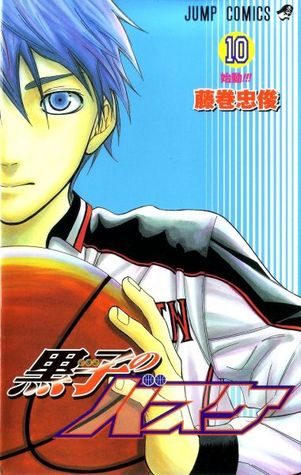 Ebook 黒子バ 10 [Kuroko no Basuke 10] by Tadatoshi Fujimaki PDF!