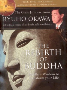 The Rebirth Of Buddha