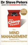 The Chimp Paradox...