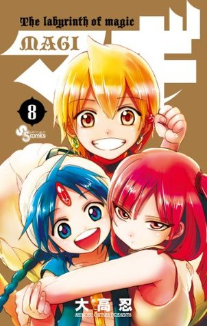 マギ 8 (Magi: The Labyrinth of Magic, #8)