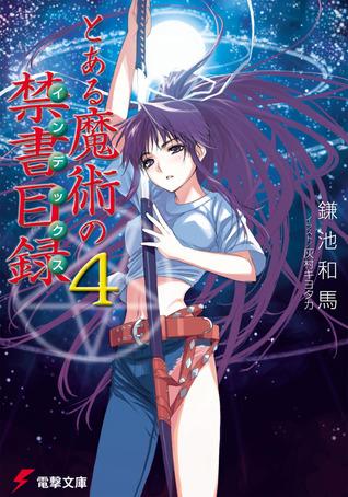 魔術禁書目録 4 by Kazuma Kamachi