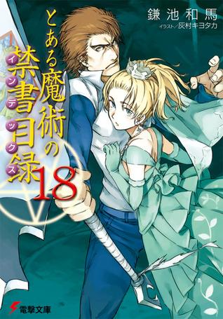 とある魔術の禁書目録 18 by Kazuma Kamachi