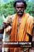 சோளகர் தொட்டி by S. Balamurugan