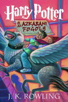 Download Harry Potter s az Azkabani Fogoly (Harry Potter, #3)