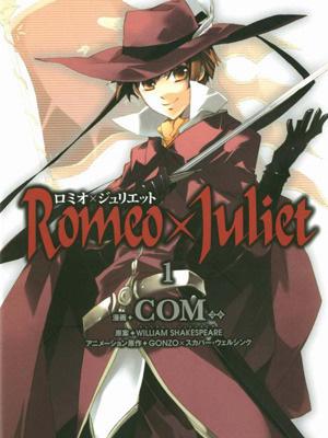 Romeo x Juliet, Vol. 01
