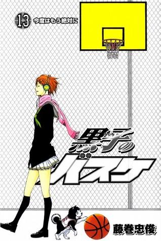 黒子のバスケ 13 [Kuroko no Basuke 13] (Kuroko's Basketball, #13)