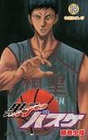 黒子のバスケ 14 [Kuroko no Basuke 14] (Kuroko's Basketball, #14)