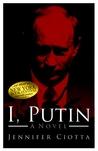 I, Putin (Vladimir Putin novel)