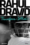 Rahul Dravid by ESPN Cricinfo