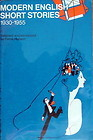 Modern English short stories 1930-1955