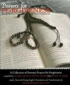Prayers for Forgiveness by الحسن البصري