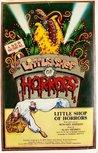 Little Shop of Horrors by Howard Ashman